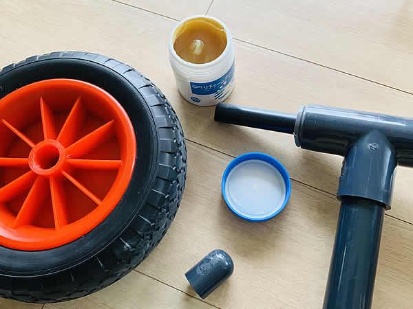 リチュームグリースで車輪を動きやすく