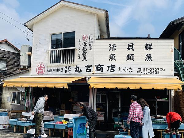 佐島漁港前の丸吉商店という魚屋さん