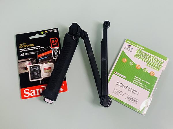 SDカード、保護フィルム、撮影の棒