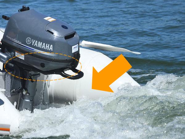 船外機下からの海水の突き上げを軽減したい