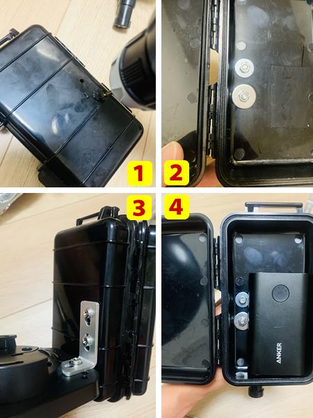 バッテリーケースに穴を開ける