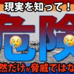 【危険!】遊漁船・漁船とカヤックについて