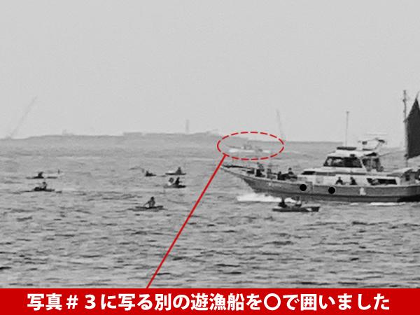 カヤックに起こりえる海上トラブル